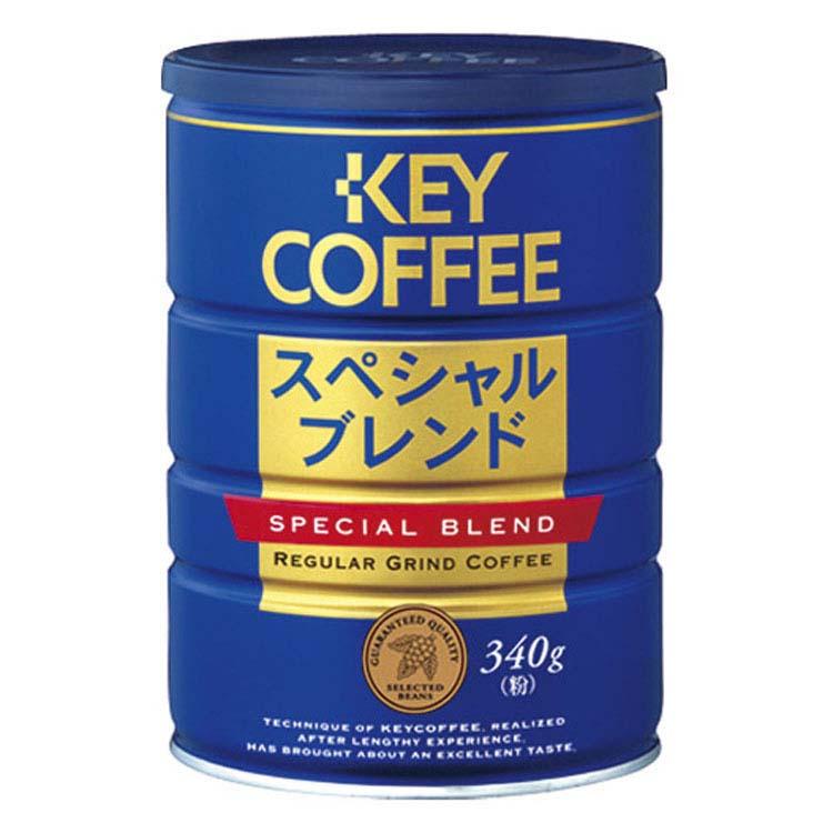 コーヒー 珈琲 コーヒー豆 スペシャルブレンド 祝開店大放出セール開催中 缶 KEY キーコーヒー 340g COFFEE 缶スペシャルブレンド D 無料 KEYCOFFEE