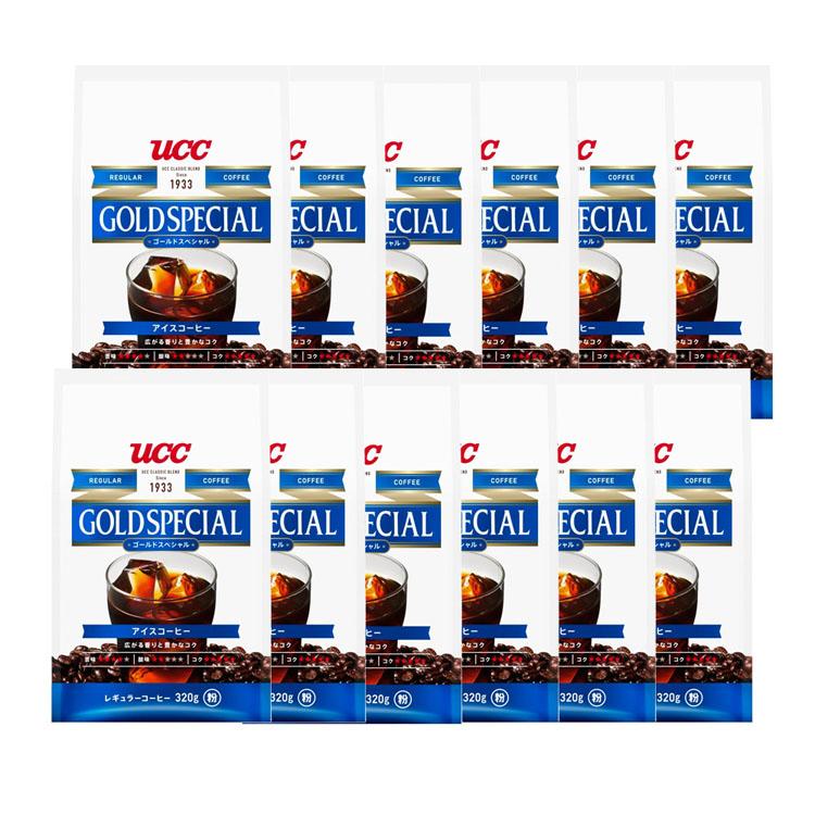 コーヒー 注文後の変更キャンセル返品 レギュラーコーヒー コーヒードリンク アイスコーヒー 粉 カフェ コク ブラック 本格 大容量 D 送料無料でお届けします 代引不可 送料無料 UCC ゴールドスペシャル 粉320g 12個セット