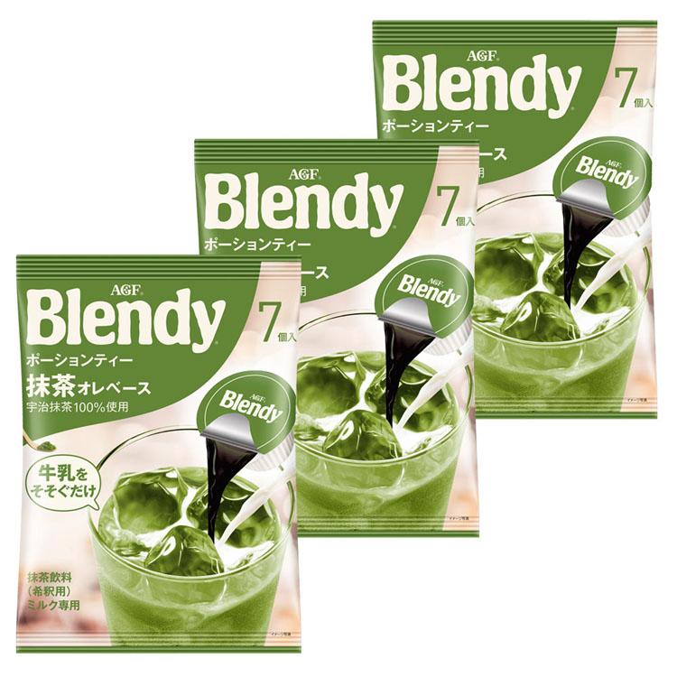 牛乳 ブレンディ blendy ポーション 再入荷 予約販売 コーヒー 個包装 抹茶 コーヒーポーション エージーエフ 濃縮 3個セット 日本 抹茶オレベース7個 D R ポーションティー AGF