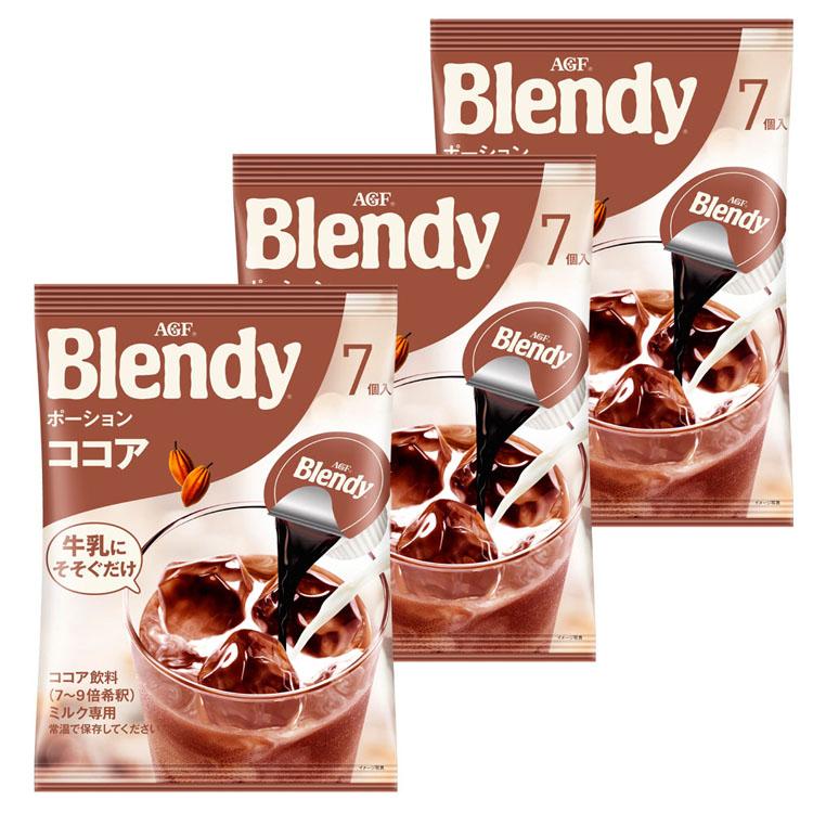 牛乳 ブレンディ blendy ポーション コーヒー 個包装 ココア コーヒーポーション 祝開店大放出セール開催中 濃縮 R AGF エージーエフ D 3個セット ココア7個 感謝価格