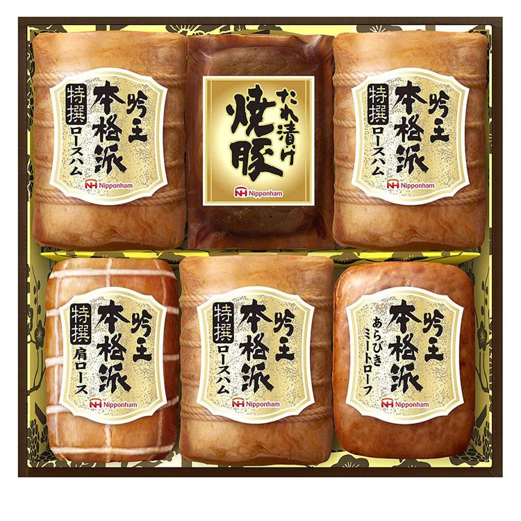 ハムギフト お中元 お歳暮 贈り物 ギフト ニッポンハム ロースハム 焼豚 新作製品、世界最高品質人気! 格安SALEスタート お祝い 日本ハム FS-1000 吟王 代引不可 TD 本格派 お礼 送料無料