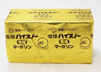 《冷蔵》 雪印 中古 ハイスノー 捧呈 450g×8個 有塩 1ケース