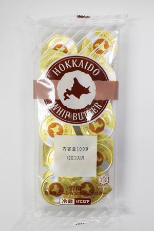 再再販 《冷蔵》 雪印 驚きの価格が実現 北海道ポーションホイップバター 5g×20個入 賞味期限2021.12.8以降 100g