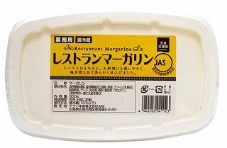 《冷蔵》 大特価!! 半額 生活応援団 900g 業務用レストランマーガリン