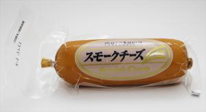 安心の定価販売 《冷蔵》 ムラカワ お気にいる 180g スモークチーズ