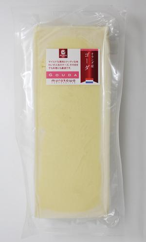 《冷蔵》 ムラカワ オランダ産 ゴーダ 新品未使用正規品 待望 ナチュラルチーズ 800g