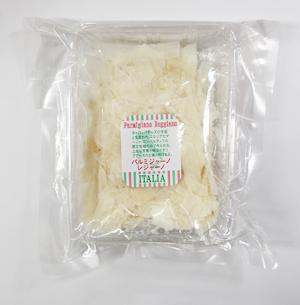 《冷蔵》 着後レビューで 送料無料 世界チーズ商会 毎週更新 100g パルミジャーノレジャーノ