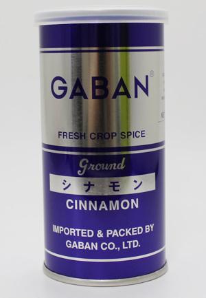 GABAN 新品 送料無料 ギャバン 80g シナモンパウダー 限定Special Price