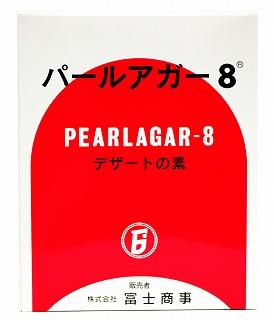 送料0円 ゼリーを美味しく作るには 富士商事 パールアガー8 1kg ギフ_包装 デザートの素