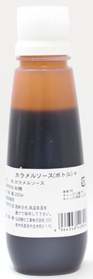 仙波糖化 カラメルソース 200g×20本