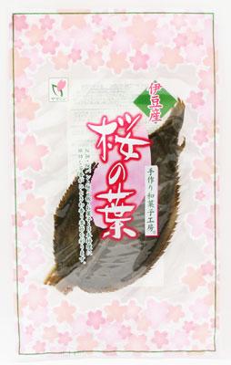 山眞産業 桜の葉 国産 真空 優先配送 塩漬け 10枚入 25%OFF