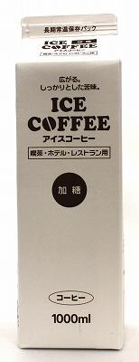 広がるしっかりとした苦味アクト中食 業務用 アイスコーヒー 1ケース !超美品再入荷品質至上! 商品 1000ml×12本 加糖