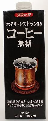 めいらくの業務用コーヒー スジャータ 店舗 ホテル レストラン仕様 コーヒー 高級 1ケース ブラック無糖 1000ml×6本