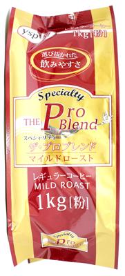 山本珈琲 スペシャリティ ザ・プロブレンド マイルドロースト レギュラーコーヒー 粉 1kg×12袋