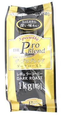 山本珈琲 スペシャリティ ザ・プロブレンド ダークロースト レギュラーコーヒー 粉 1kg×12袋