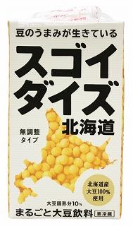 《冷蔵》 大塚食品 スゴイダイズ 無調整タイプ 950ml×6本(1ケース)