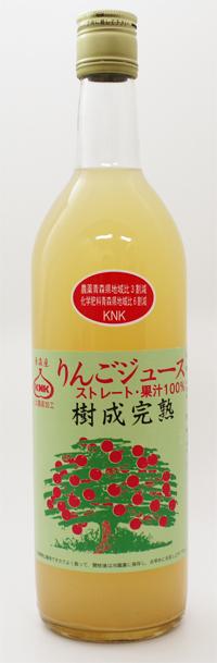 保証 おしゃれなワイン瓶に入ったジュース 上北農産 樹成完熟りんごジュース 720ml ☆新作入荷☆新品