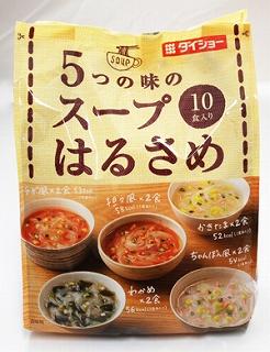 ダイショー 5つの味のスープはるさめ 10食入り×10袋(1ケース)