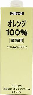 めいらく 即日出荷 ついに入荷 スジャータ 業務用オレンジジュース 1L×6本 1ケース 100%