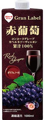 登場大人気アイテム スジャータ 赤葡萄 1000ml セール品 めいらくの赤ぶどうジュース
