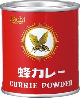 伝統のカレーパウダー ハチ食品 蜂カレー 40g 年中無休 美品 カレー粉