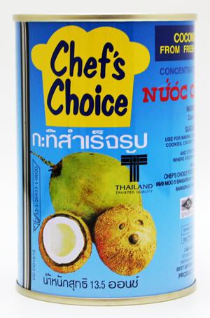 タピオカのココナッツミルクデザート ケーキ カレー 選択 煮込み料理などにご使用ください ココナッツミルク ユウキ 期間限定 400ml