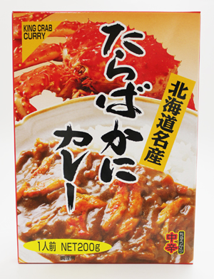 信頼 舗 北海道名産 高島食品 たらばかにカレー 1ケース 180g×10個 中辛