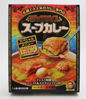 札幌発のスープカレー ◆在庫限り◆ 卓出 マジックスパイス スープカレー 307g スペシャルメニュー