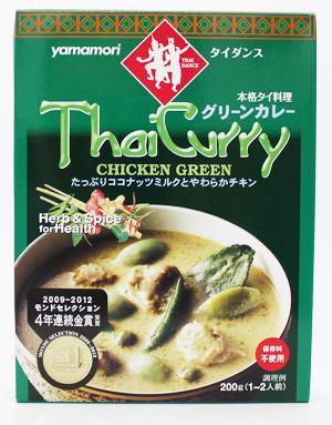 贈物 オリジナル 本格タイ料理たっぷりココナッツミルクとやわらかチキン ヤマモリ タイダンスブランド 180g タイカレーグリーン