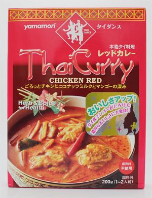 ごろっとチキンにココナッツミルクとマンゴーの深み ヤマモリ 特価品コーナー☆ 送料0円 タイダンスブランドタイカレーレッド 180g