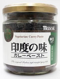 水を加えて煮るだけの本格インドカレーペースト SEAL限定商品 マスコットフーズ 印度の味 1ケース 辛口 180g×6個 日本産
