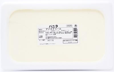 冷凍 贈り物 めいらく 驚きの値段 業務用アイスクリーム バニラ 4L×3個 1ケース