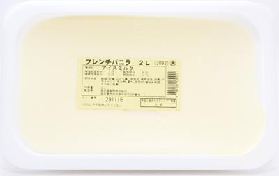冷凍 めいらく 格安 価格でご提供いたします 業務用アイス フレンチバニラ 直輸入品激安 2L
