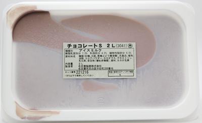 冷凍 めいらく 業務用アイス 激安価格と即納で通信販売 2L 低廉 チョコレートS