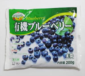 北米東海岸で育ったオーガニックフルーツ 並行輸入品 冷凍 新生活 フーデム 有機ワイルドブルーベリー 200g