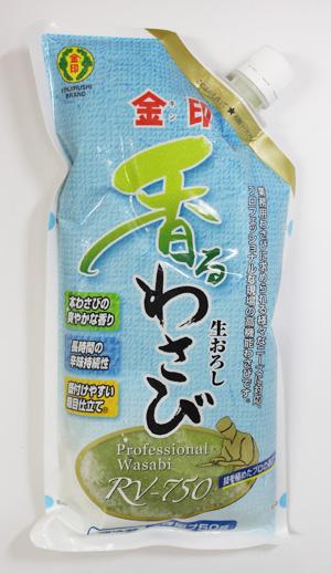 《冷蔵》 金印 香る生おろしわさび 750g×8個(1ケース)