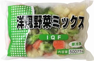 冷凍 業務用 洋風野菜ミックス 500g×20袋 《週末限定タイムセール》 輸入 1ケース