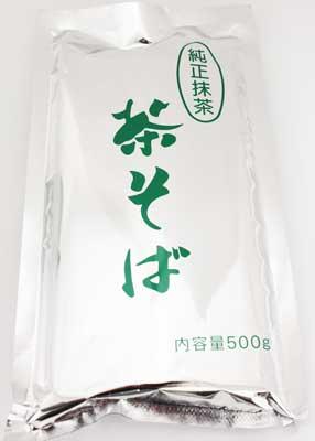 高橋製麺 純正抹茶 茶そば 500g×20袋