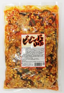 たっぷり使えてお得 直送商品 ミクロ 業務用惣菜 1kg 高額売筋 ビビンバ山菜