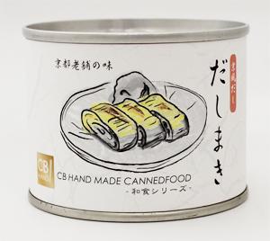 2020 70%OFFアウトレット 大人気 mr.kansoオリジナル 京風だし 190g ふっくらだし巻き缶詰