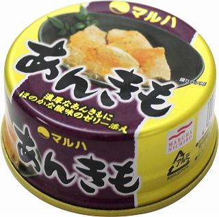 濃厚なあん肝にほのかな酸味のゼリー添え マルハニチロ あんきも缶詰 オンライン限定商品 限定タイムセール 70g