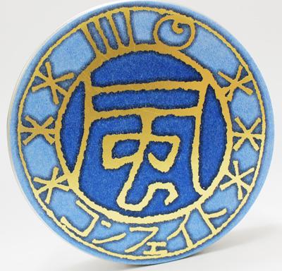好評受付中 星果庵 SHIO 塩の金平糖 35g こんぺいとう コンフェイト 商品追加値下げ在庫復活