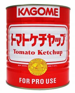 カゴメ 業務用 至上 トマトケチャップ標準 3.3kg×6缶 1ケース 1号缶 3300g 送料込