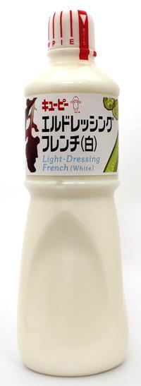 キューピー 業務用 エルドレッシング 白 店舗 フレンチ お気に入 1L