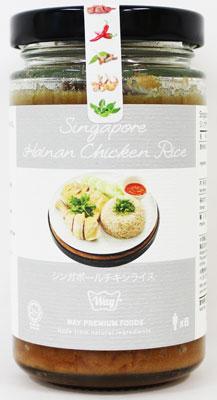 協同食品 激安挑戦中 WAY シンガポール 新作 200g×12本 ハイナンチキンライスソース