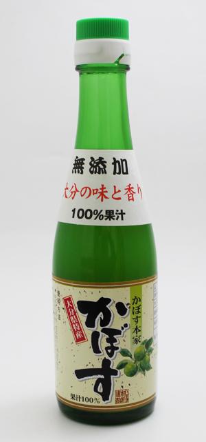大分県特産 25%OFF かぼす本家 200ml 無添加 オリジナル かぼす果汁100%