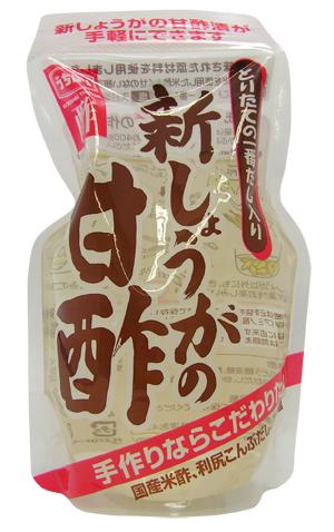 売店 高品質 手作りならこだわりたい甘酢漬が簡単にできます うちぼり 新しょうがの甘酢 400ml×20袋 1ケース