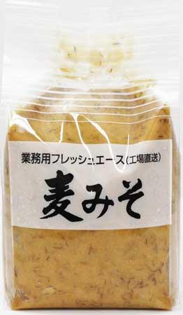 業務用フレッシュエース 工場直送 アクト中食 1kg×10袋 麦みそ 麦味噌 ☆最安値に挑戦 新作 大人気
