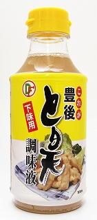 大分一村一品 デリカフーズ大塚 これが豊後とり天調味液 迅速な対応で商品をお届け致します 下味用 期間限定特別価格 310ml