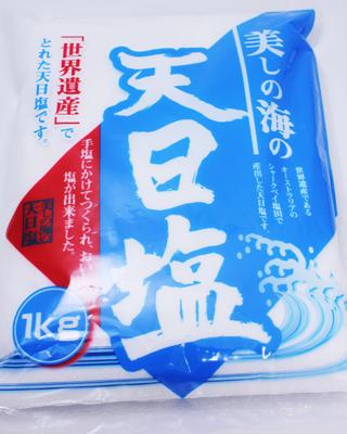 世界遺産でとれた塩 美しの海の天日塩 1ケース 高級な 1kg×10袋 好評受付中
